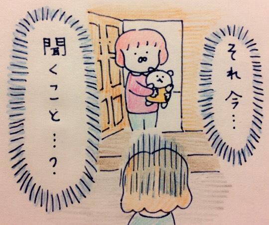 f:id:tocotocokumachan:20170702095231j:plain