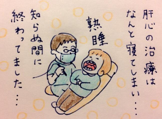 f:id:tocotocokumachan:20170702095240j:plain