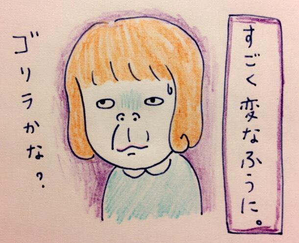 f:id:tocotocokumachan:20170703205014j:plain