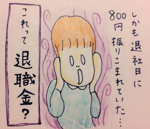 f:id:tocotocokumachan:20170705224213j:plain
