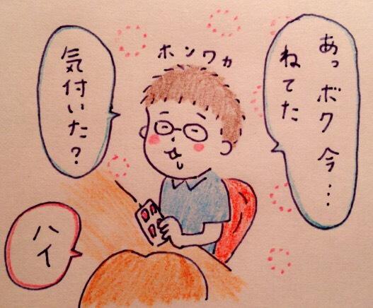 f:id:tocotocokumachan:20170706233608j:plain