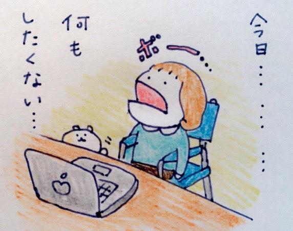 f:id:tocotocokumachan:20170707130707j:plain