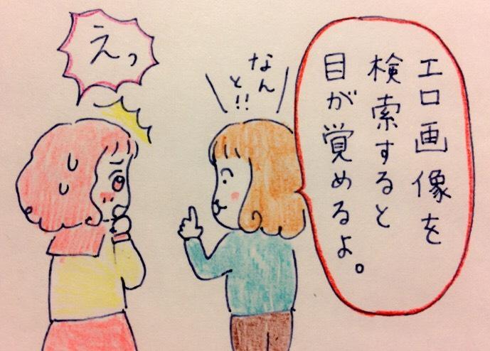 f:id:tocotocokumachan:20170707135225j:plain