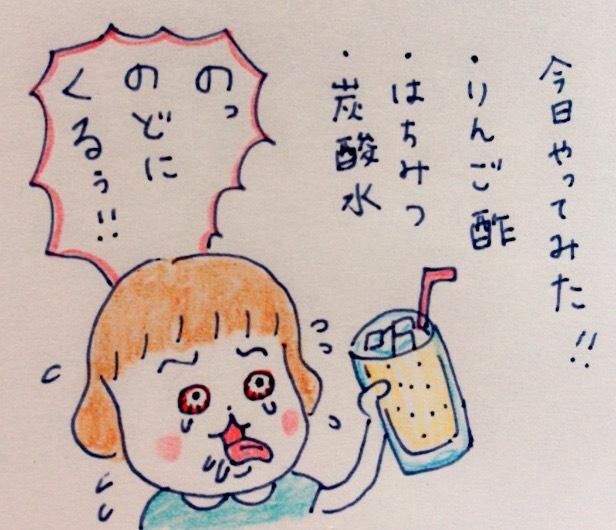f:id:tocotocokumachan:20170708154822j:plain
