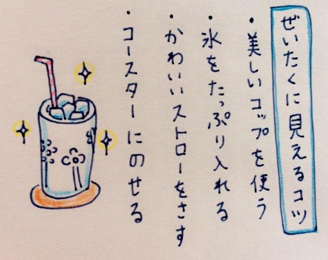 f:id:tocotocokumachan:20170708154847j:plain