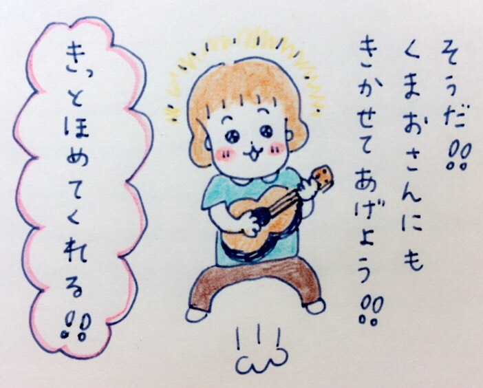 f:id:tocotocokumachan:20170709164932j:plain
