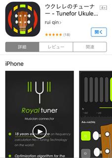 f:id:tocotocokumachan:20170711215004j:plain