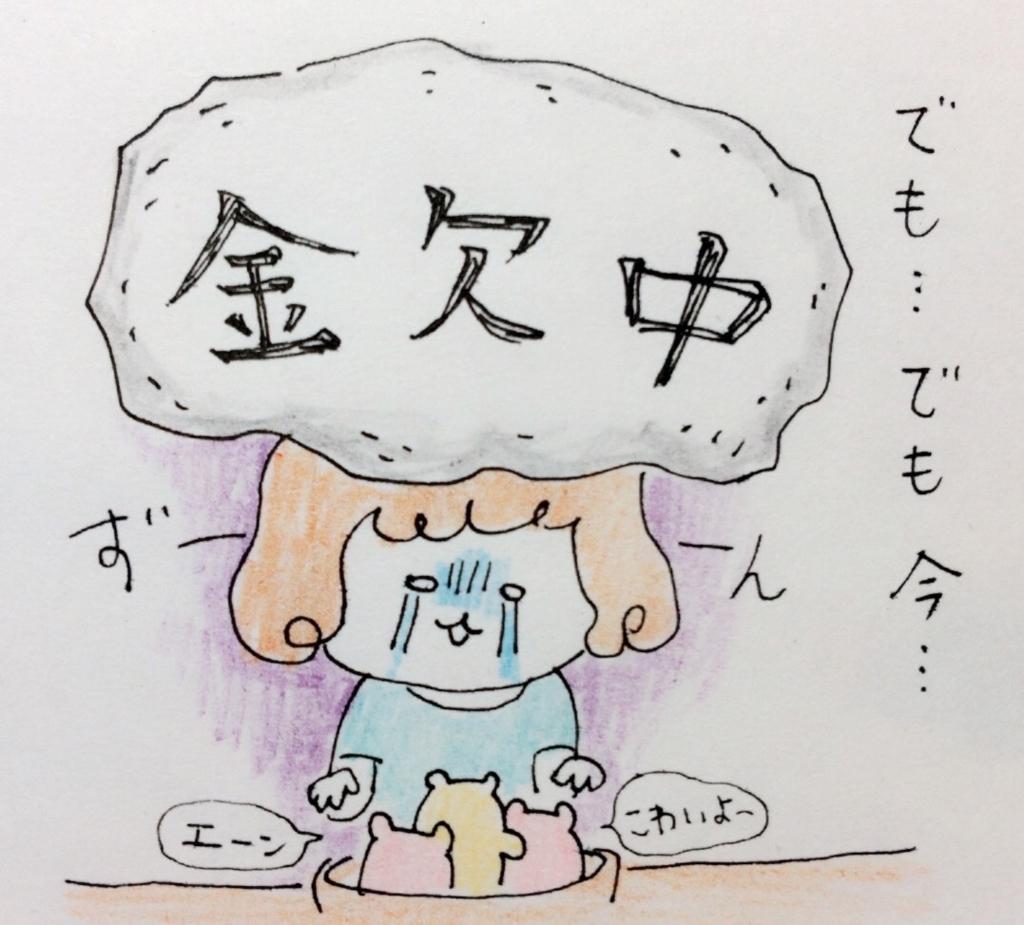 f:id:tocotocokumachan:20170717154542j:plain