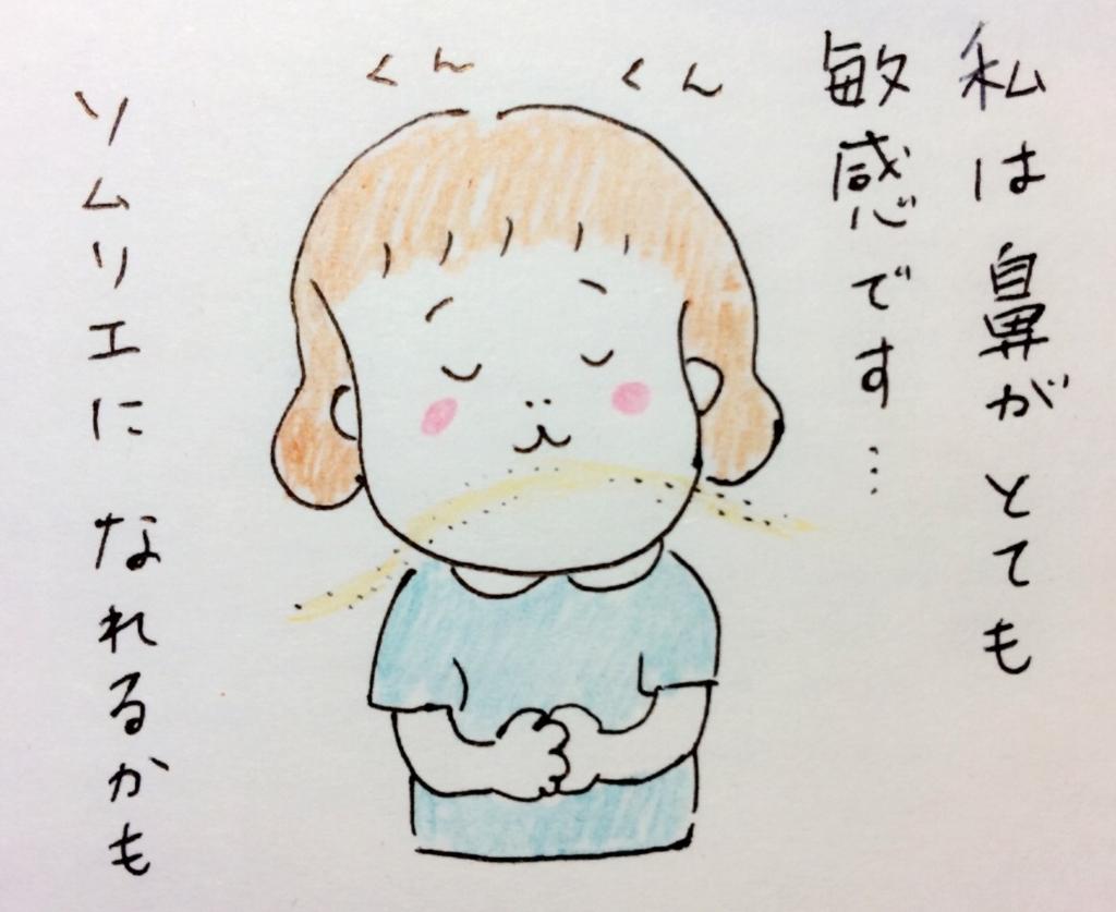f:id:tocotocokumachan:20170718151459j:plain