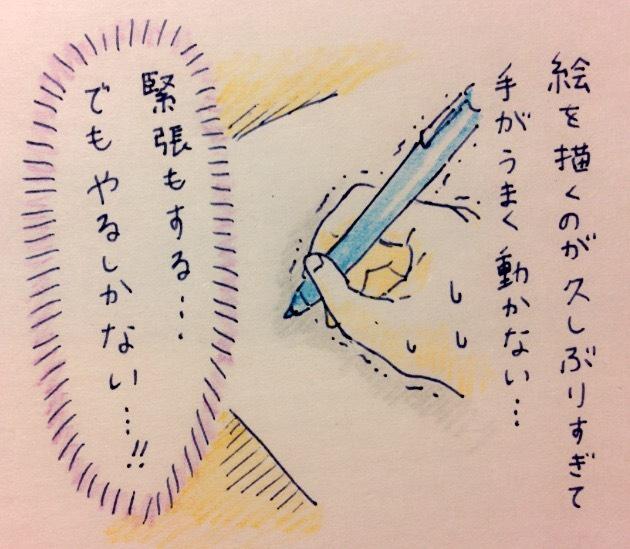 f:id:tocotocokumachan:20170720014747j:plain