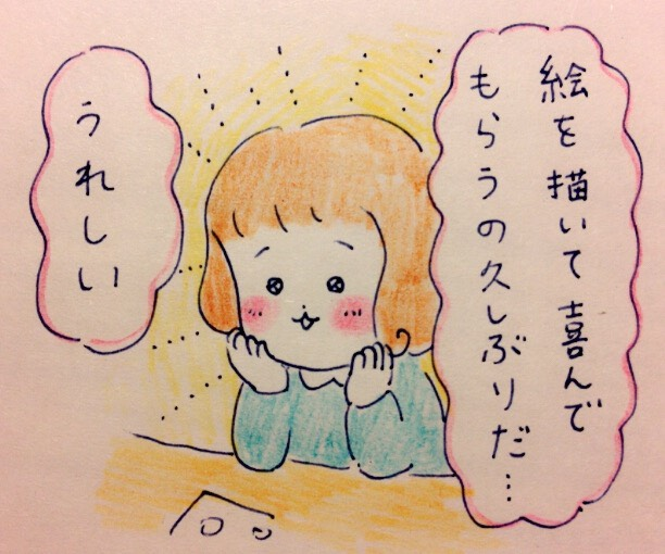 f:id:tocotocokumachan:20170720014805j:plain