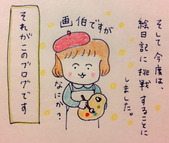 f:id:tocotocokumachan:20170720125416j:plain