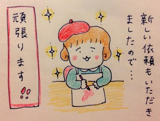 f:id:tocotocokumachan:20170720125426j:plain