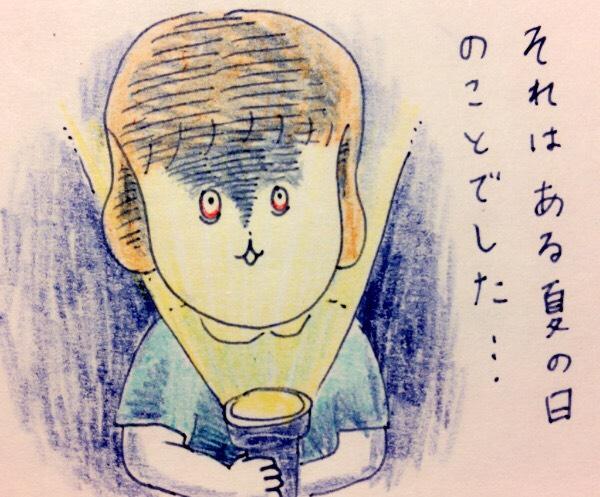 f:id:tocotocokumachan:20170721215927j:plain