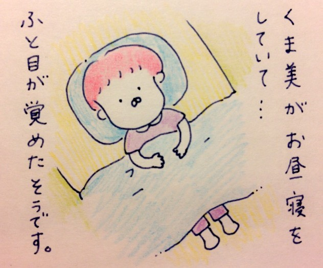 f:id:tocotocokumachan:20170721215941j:plain