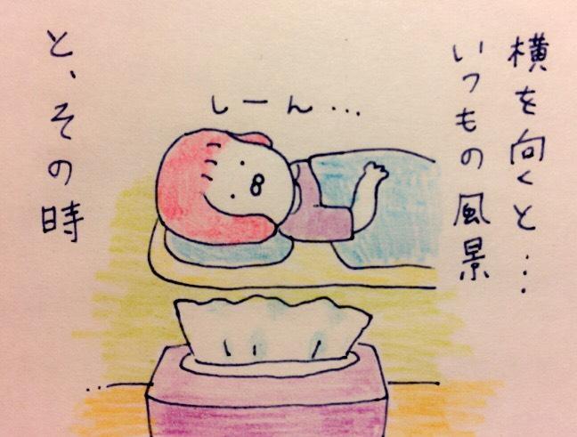 f:id:tocotocokumachan:20170721215952j:plain