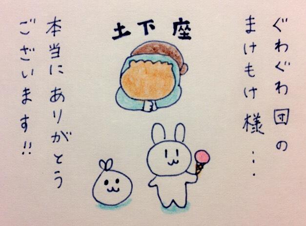 f:id:tocotocokumachan:20170723143236j:plain