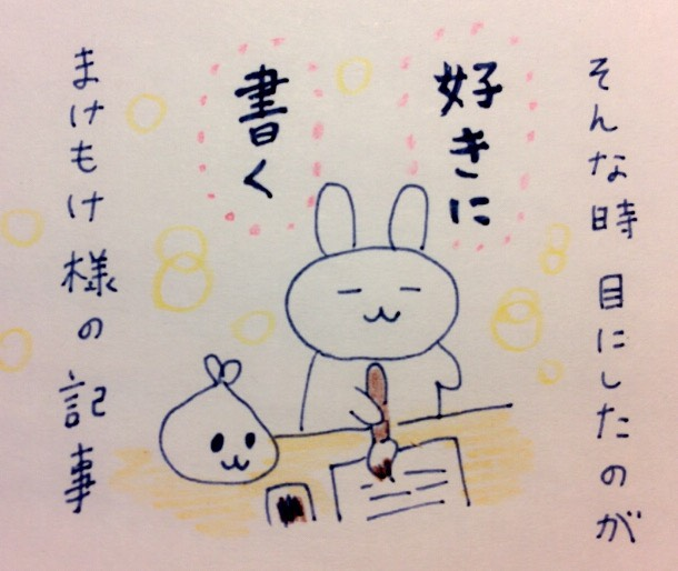 f:id:tocotocokumachan:20170723143947j:plain