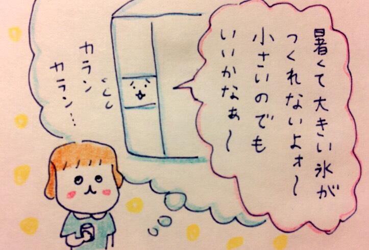 f:id:tocotocokumachan:20170724225017j:plain