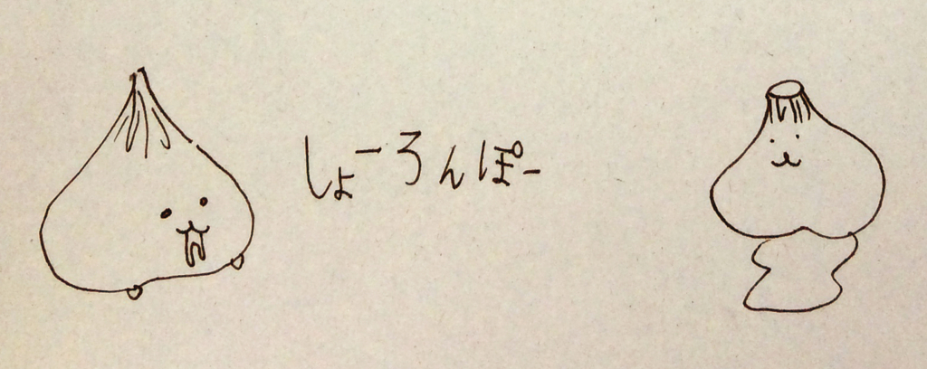 f:id:tocotocokumachan:20170729024127j:plain