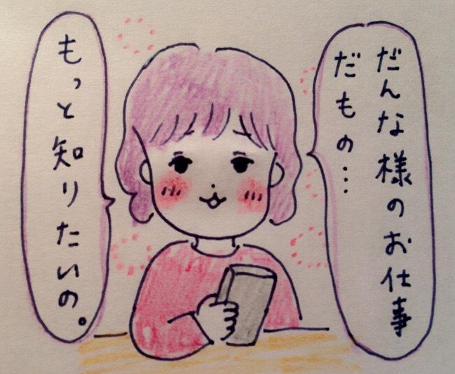 f:id:tocotocokumachan:20170803234926j:plain