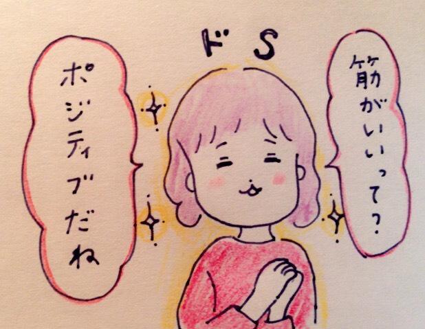 f:id:tocotocokumachan:20170804163621j:plain
