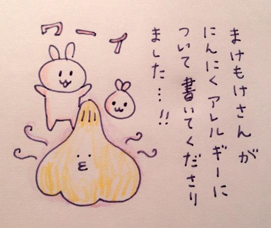 f:id:tocotocokumachan:20170805012714j:plain