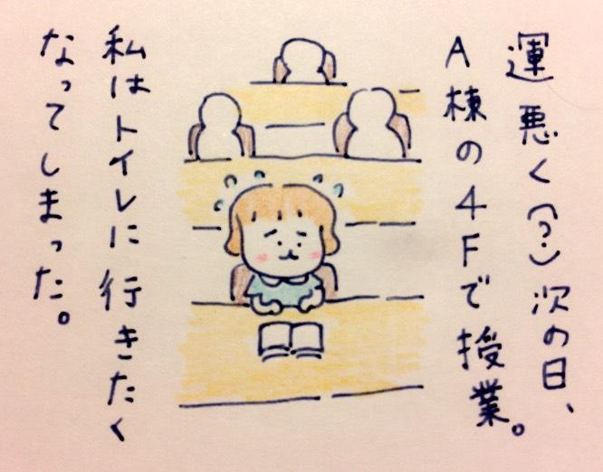 f:id:tocotocokumachan:20170811195823j:plain
