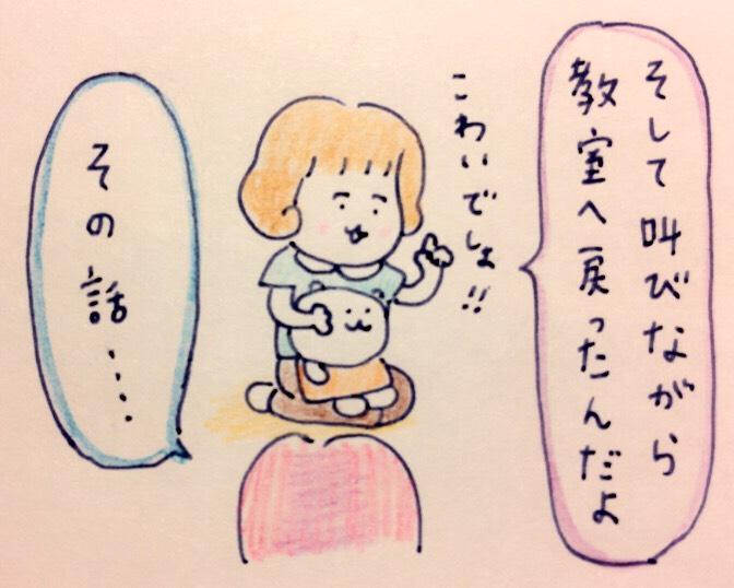f:id:tocotocokumachan:20170811195910j:plain
