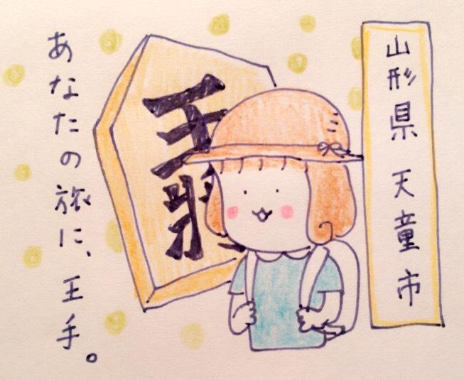 f:id:tocotocokumachan:20170813191807j:plain