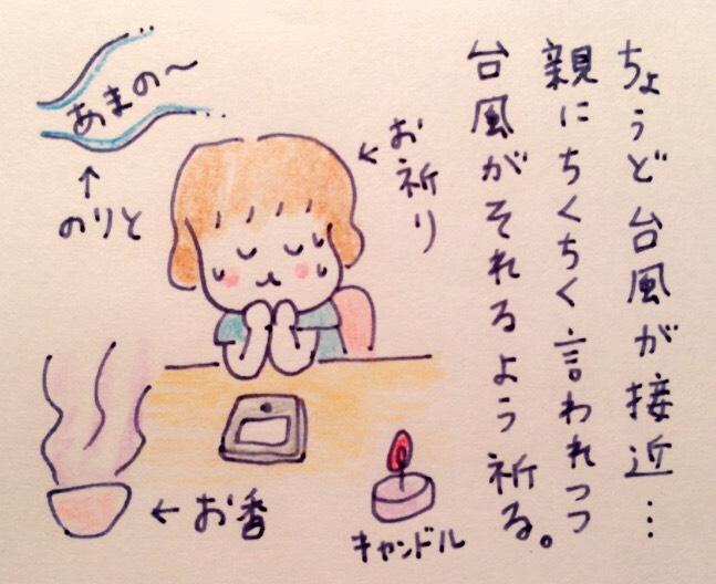 f:id:tocotocokumachan:20170813191836j:plain