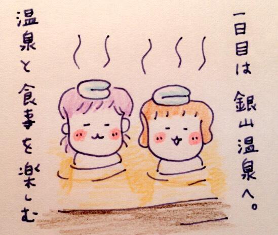 f:id:tocotocokumachan:20170813195131j:plain
