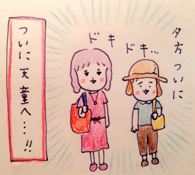 f:id:tocotocokumachan:20170813195238j:plain