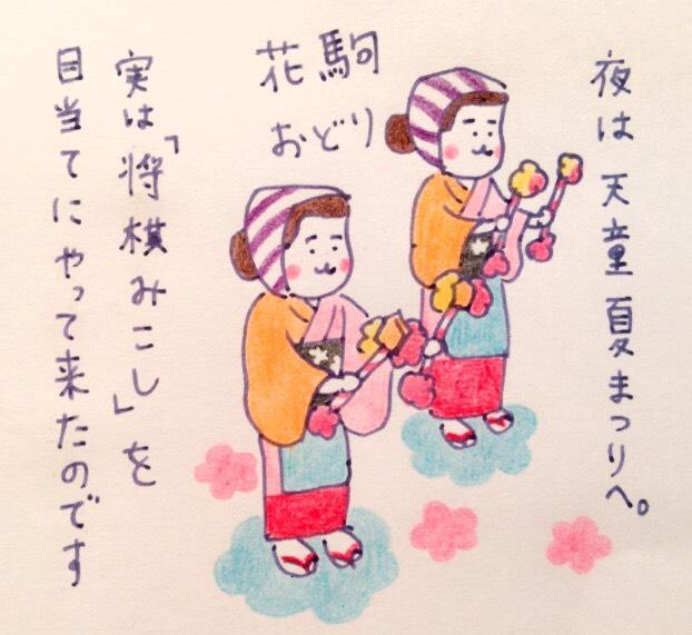 f:id:tocotocokumachan:20170815172207j:plain