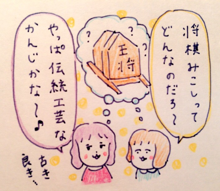f:id:tocotocokumachan:20170815172504j:plain