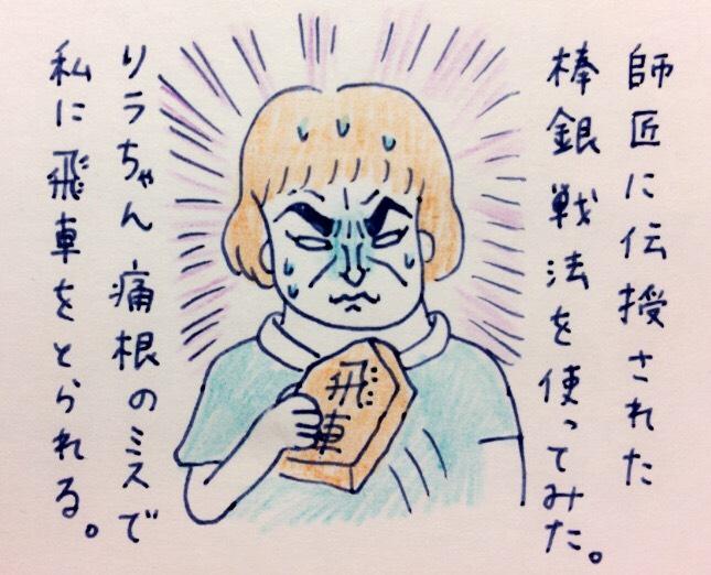 f:id:tocotocokumachan:20170816142430j:plain