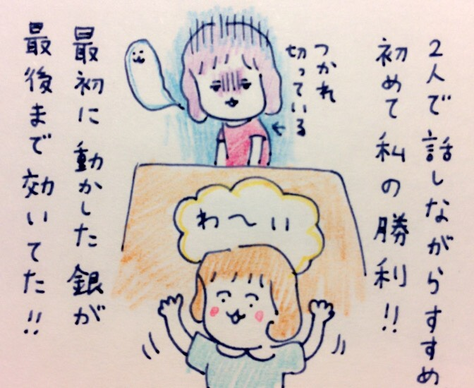 f:id:tocotocokumachan:20170816142456j:plain