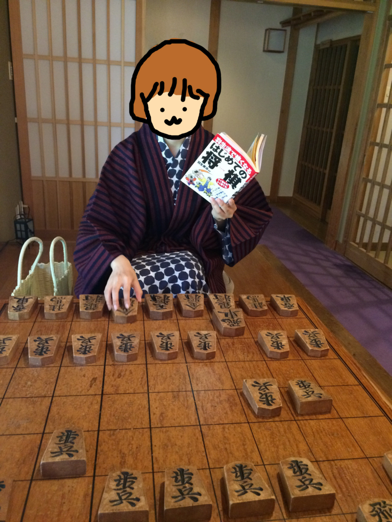 f:id:tocotocokumachan:20170816145256j:plain