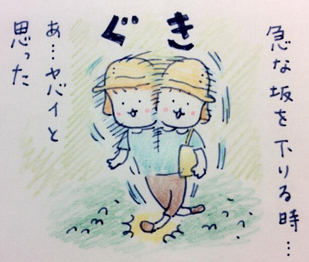 f:id:tocotocokumachan:20170818133437j:plain