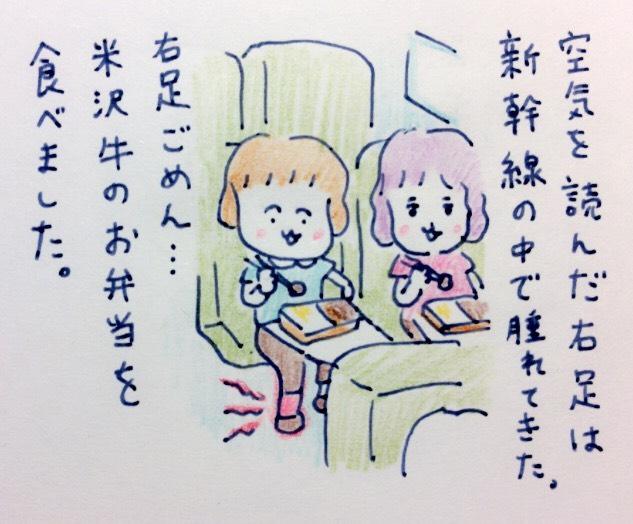 f:id:tocotocokumachan:20170818133947j:plain