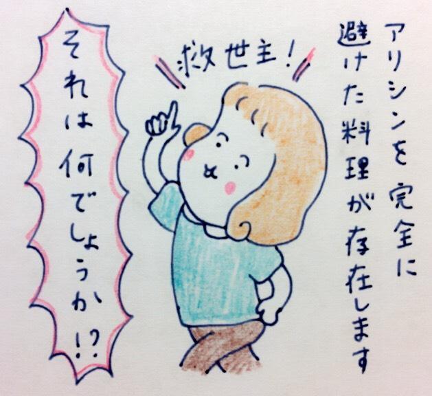 f:id:tocotocokumachan:20170819145913j:plain