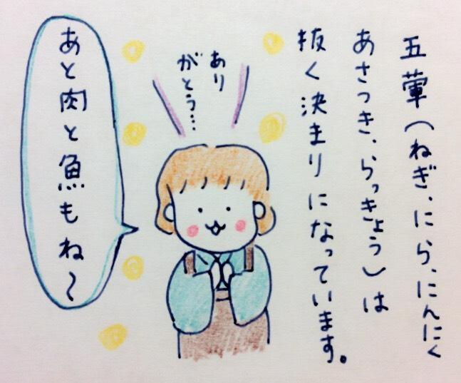 f:id:tocotocokumachan:20170819152425j:plain