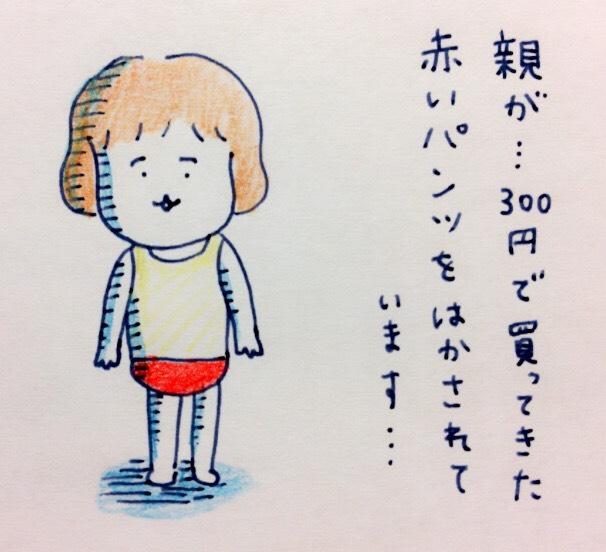 f:id:tocotocokumachan:20170819165829j:plain