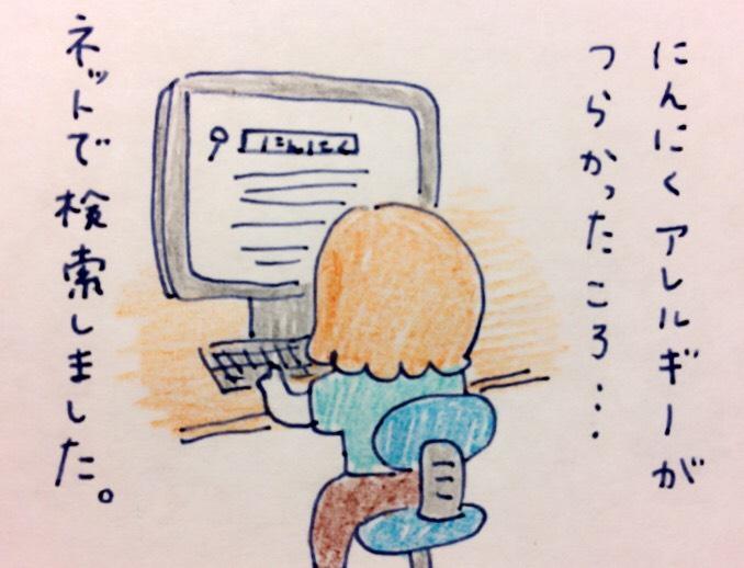 f:id:tocotocokumachan:20170819190710j:plain