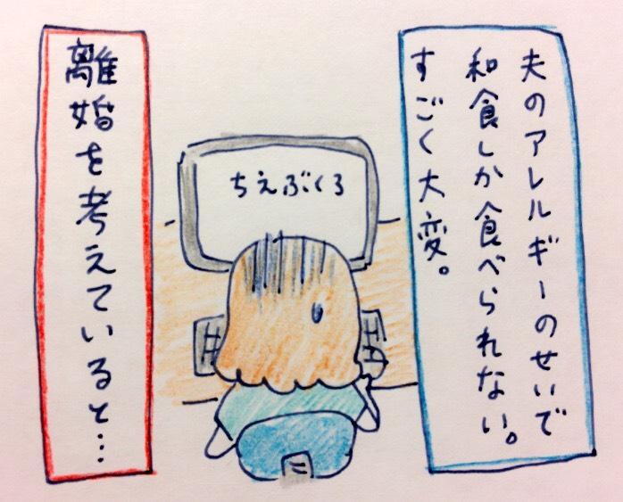 f:id:tocotocokumachan:20170819191208j:plain