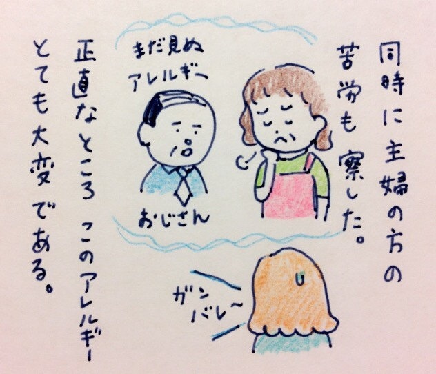 f:id:tocotocokumachan:20170819191716j:plain