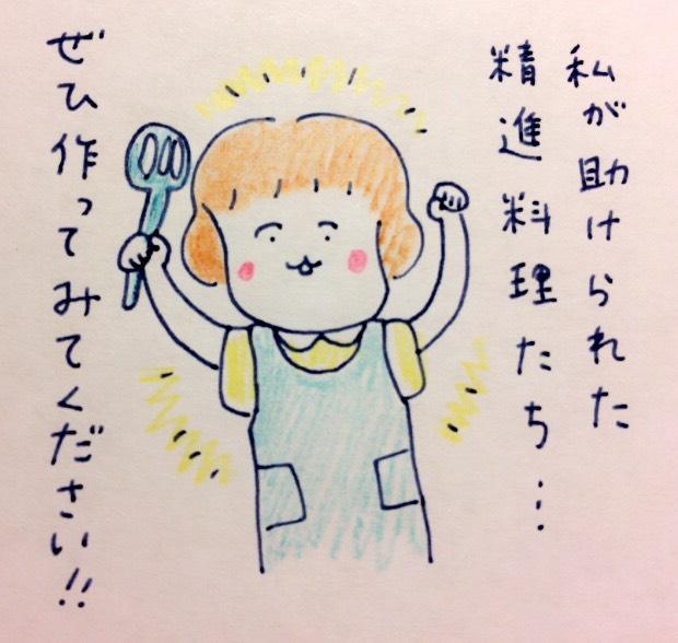 f:id:tocotocokumachan:20170821010722j:plain