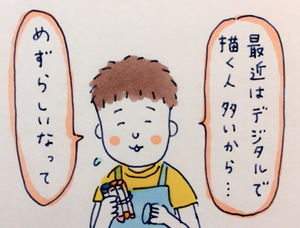 f:id:tocotocokumachan:20170822161342j:plain