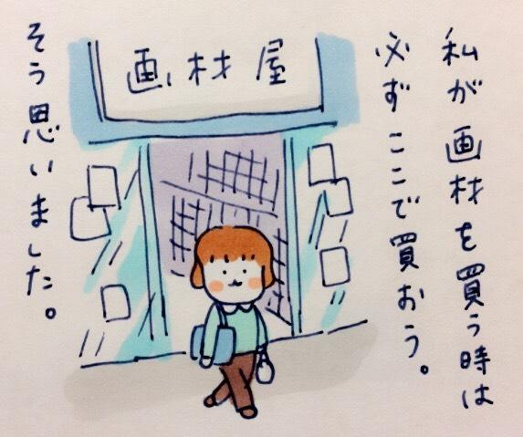 f:id:tocotocokumachan:20170822161417j:plain