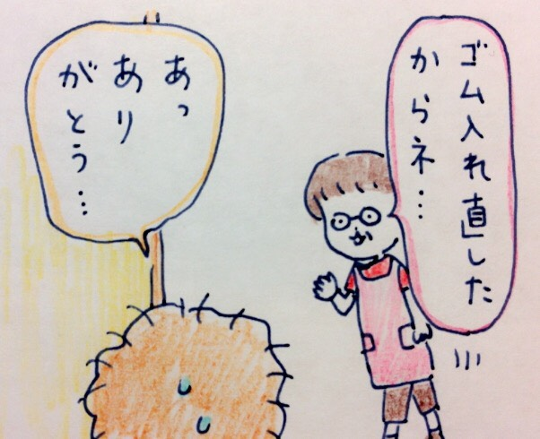 f:id:tocotocokumachan:20170823160720j:plain